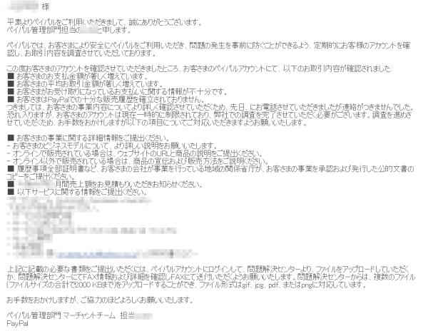 SnapCrab_NoName_2016-1-31_9-39-41_No-00