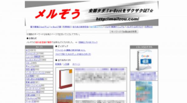 SnapCrab_NoName_2016-2-23_16-52-13_No-00