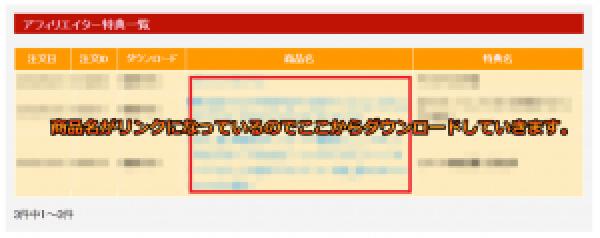 SnapCrab_NoName_2016-3-12_10-45-11_No-00
