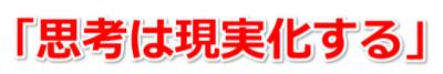 SnapCrab_NoName_2016-3-15_14-15-22_No-00