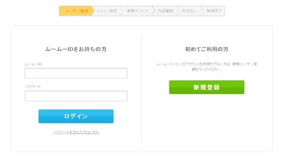 SnapCrab_NoName_2016-3-22_10-28-21_No-00