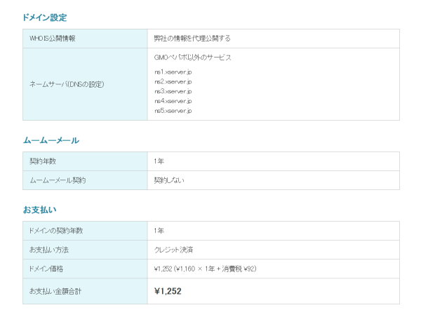 SnapCrab_NoName_2016-3-22_11-17-1_No-00