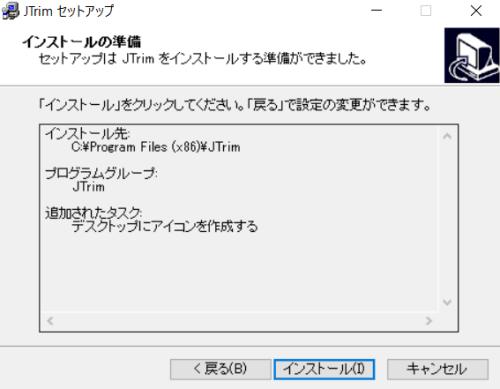 SnapCrab_NoName_2016-3-28_9-50-59_No-00