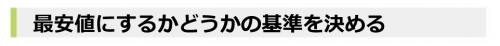 SnapCrab_NoName_2016-4-24_18-15-13_No-00