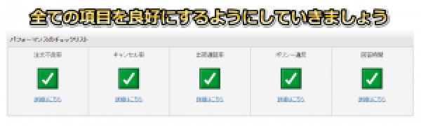 SnapCrab_NoName_2016-5-12_17-36-52_No-00