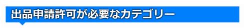 SnapCrab_NoName_2016-5-18_23-19-2_No-00