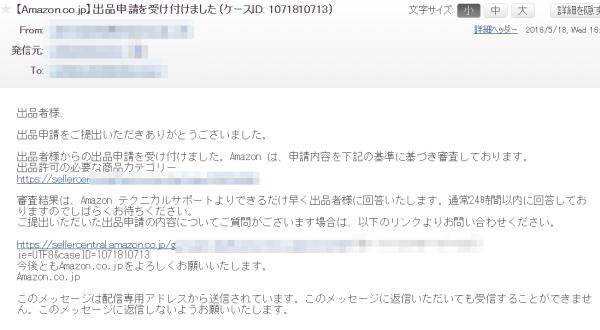 SnapCrab_NoName_2016-5-19_1-4-19_No-00