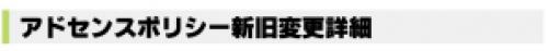 SnapCrab_NoName_2016-8-19_15-59-16_No-00