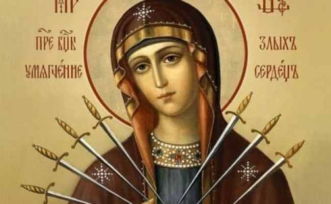 Nuestra Señora De Los Dolores Infovaticana