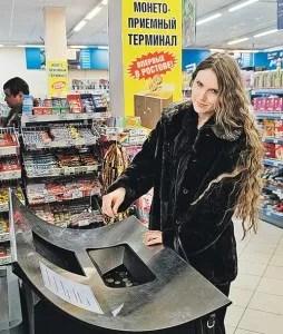 банкомат, принимающий монеты
