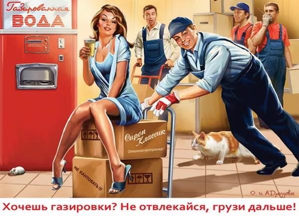 Сироп Классик