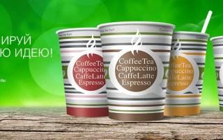 Европейский кофейный вендинг VS азиатский кофейный вендинг