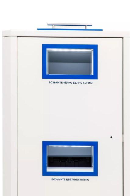 КопирЭкс 4.0 автомат, делающий для вас деньги