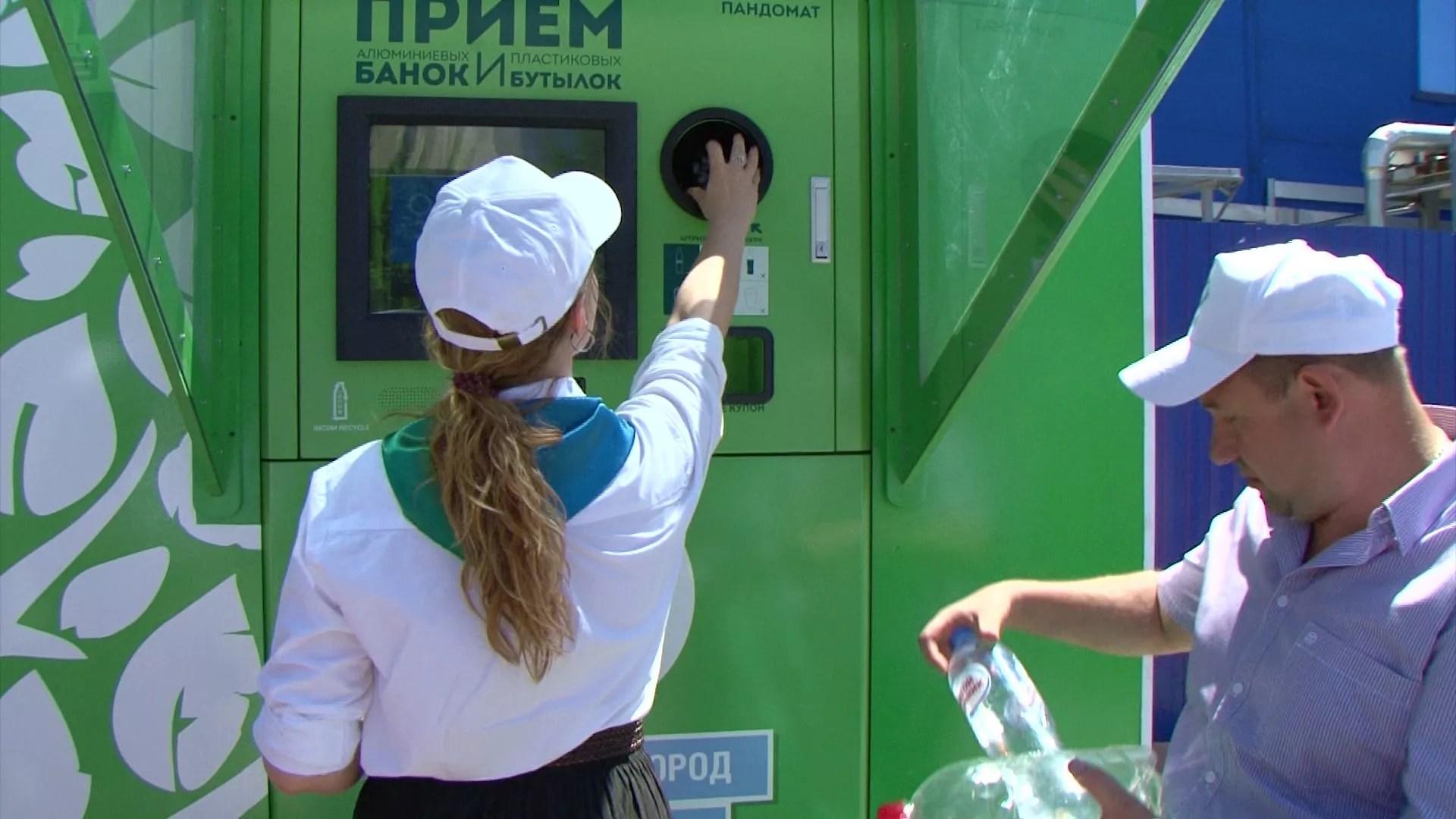 В Белгороде установили первый в России пандомат на солнечных батареях