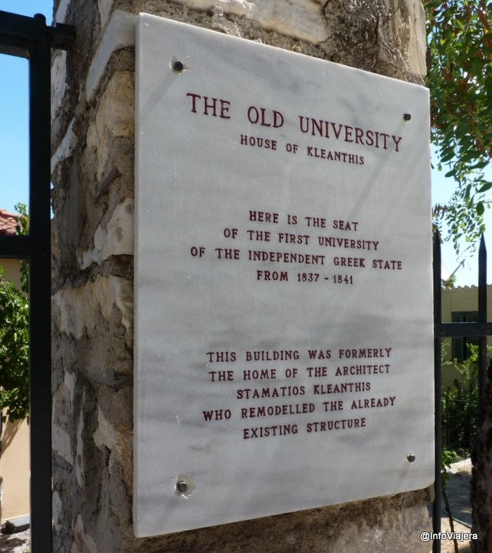 La_Antigua_Universidad_Primera_Atenas_Grecia-002