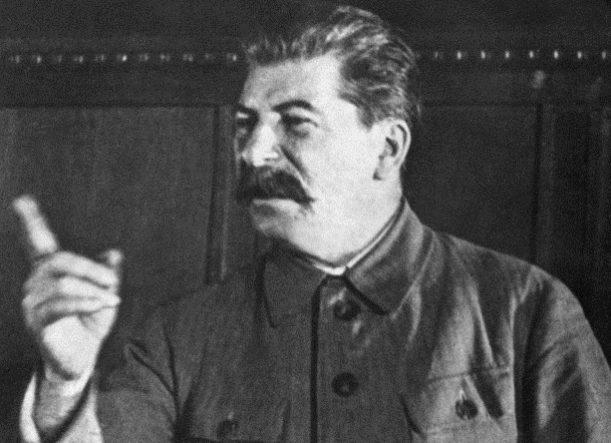 Сталин отменил