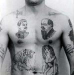 Наколка Ленина и Сталина
