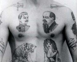 Наколка Ленина и Сталина на груди : вот почему зеки в СССР набивали тату с изображением вождей