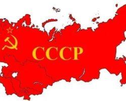 Работа в СССР: как работалось в Советском Союзе простым людям