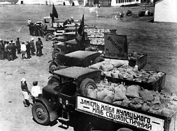 Голод в СССР