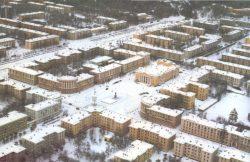 Засекреченные города СССР