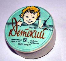 Советская косметика и парфюмерия: какой была?