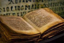 Правила жизни человека, которые были написанных на древнем манускрипте