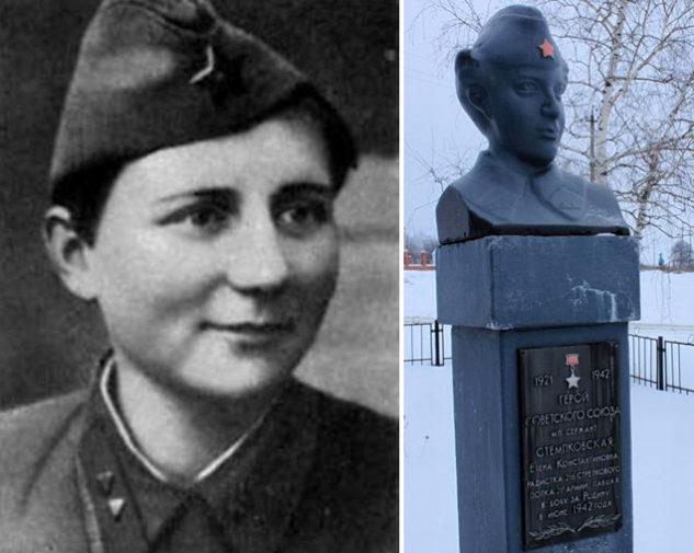 Елена Стемпковская