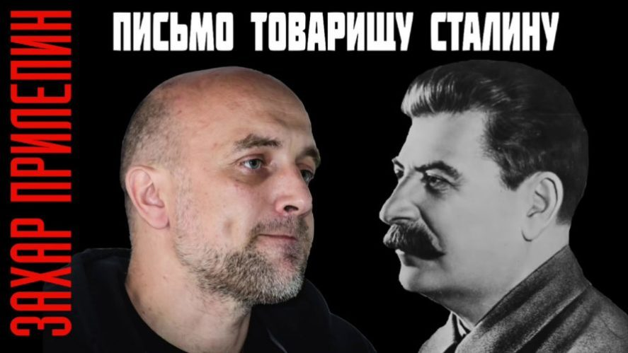 zvezdnie-muzhchini-rossiya-stas-mihail-porno-porno-nemok-v-voennoy-forme-v-kachestve