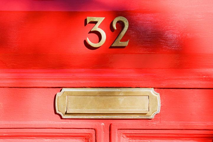 что означает номер квартиры