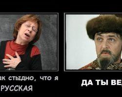 Всем стыдящимся своей русскости посвящаются эти стихи