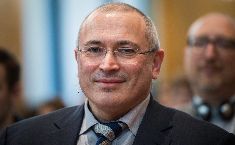 Михаила Ходорковского