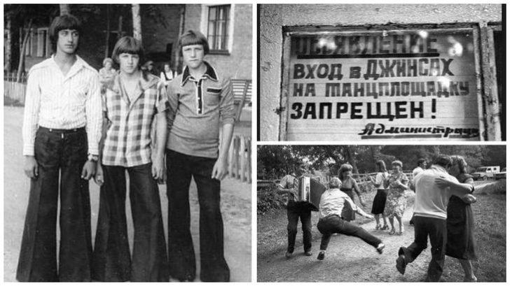 Дискотеки СССР