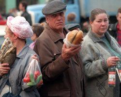 Кризис 1998 года. Почему в России случился дефолт