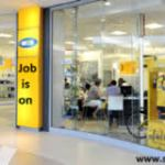 MTN Nigeria Recruitment: Apply Now For MTN Massive Recruitment