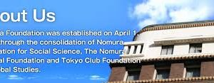 Nomura Foundation Scholarship