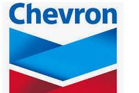 NNPC/Chevron Scholarship Past Questions