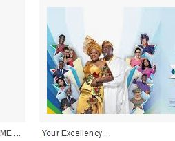 Your Excellency Movie Download