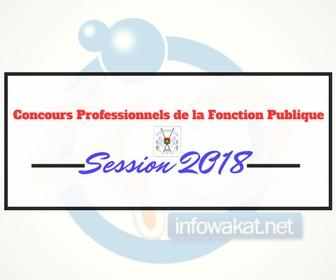 Infowakat Mise A Jour Resultats Des Concours Professionnels Par