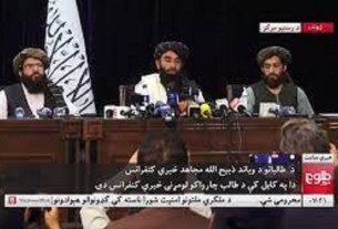 BREAKING: Taliban shocks the world with first press conference