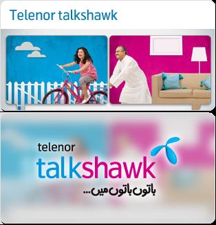 Telenor to Discount Day Time Offer on Talkshawk | InfoZonePK