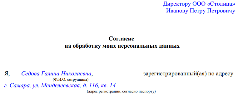 Soglasie-1