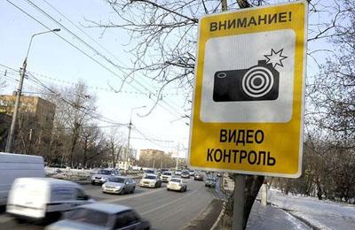Как оспорить штраф ГИБДД с камеры