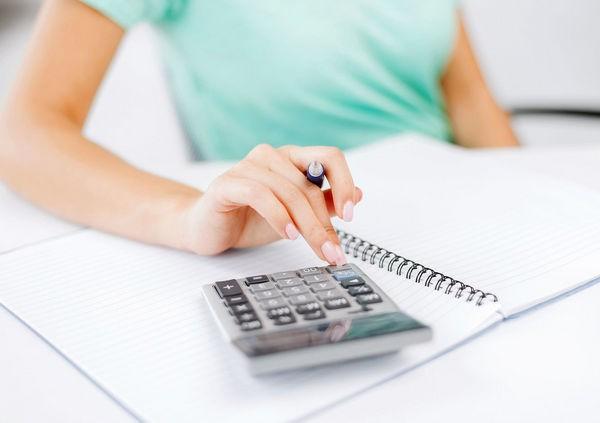 посчитать подоходный налог с зарплаты онлайн