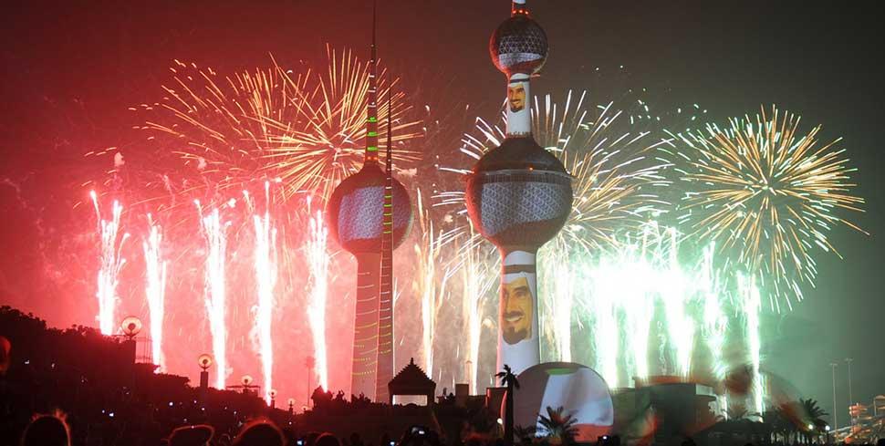 عطلة العيد الوطني والتحرير الكويت 2020 صحيفة انفراد الإلكترونية