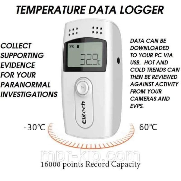 ghost hunting temperature data logger