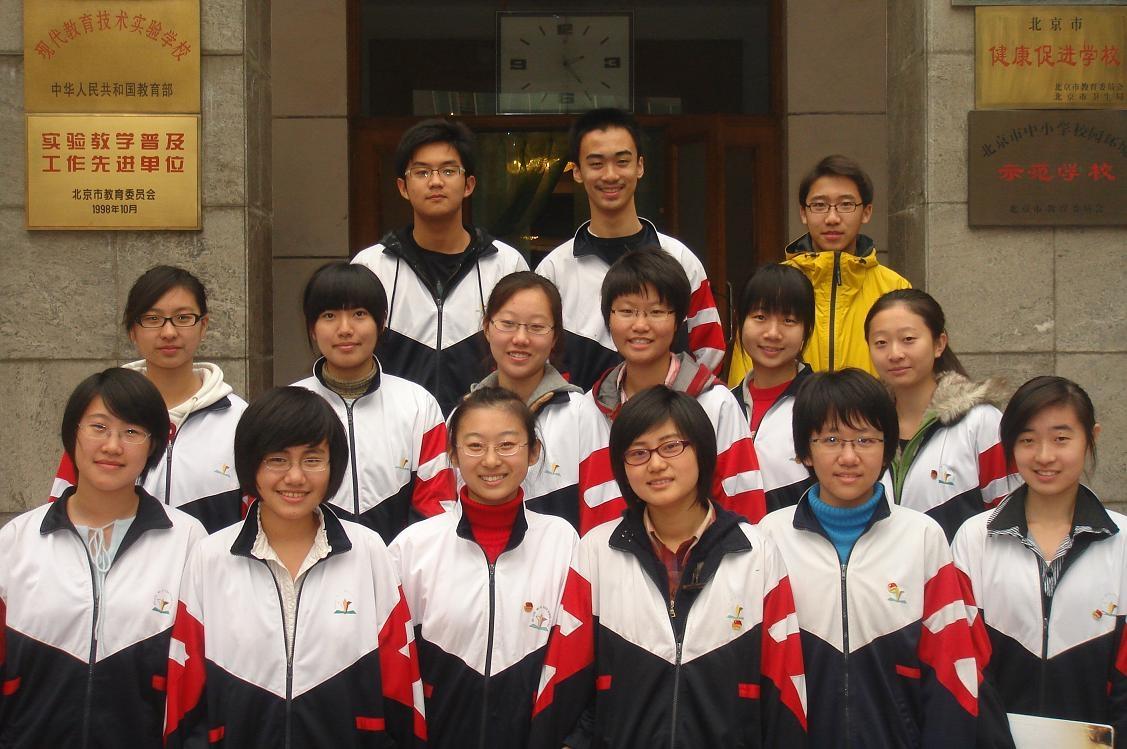 Leerlingen uit China