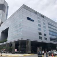 Una Breve Estadía en el Hilton Buenos Aires
