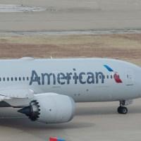 Smiles Argentina Agrega Canjes en American Airlines, Pero Aún Falta Lo Mejor!
