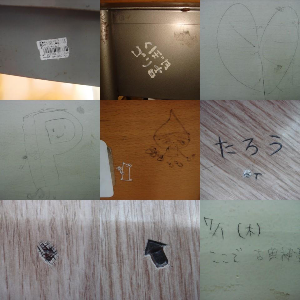 vandalismo alla giapponese -.-'